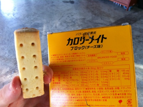 """Cheese"" flavor apparently... they should return to testing."